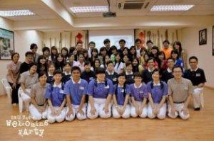 IMU慈青2011迎新茶会