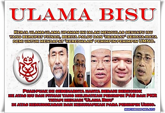 http://2.bp.blogspot.com/-9TjWxWqnWYg/UR82lavJTPI/AAAAAAAAIyo/9CJhMaB8LJk/s1600/Ulama-Bisu-Umno2.jpg