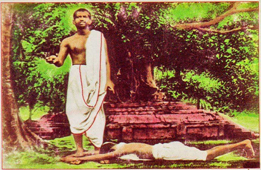Sathya sai baba suprabhatam lyrics