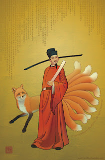 Nine tail fox changes into Chinese court official