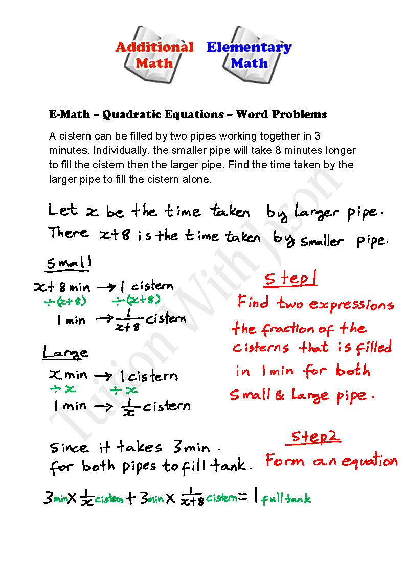 e-math - quadratic equations - word problems (2) | singapore