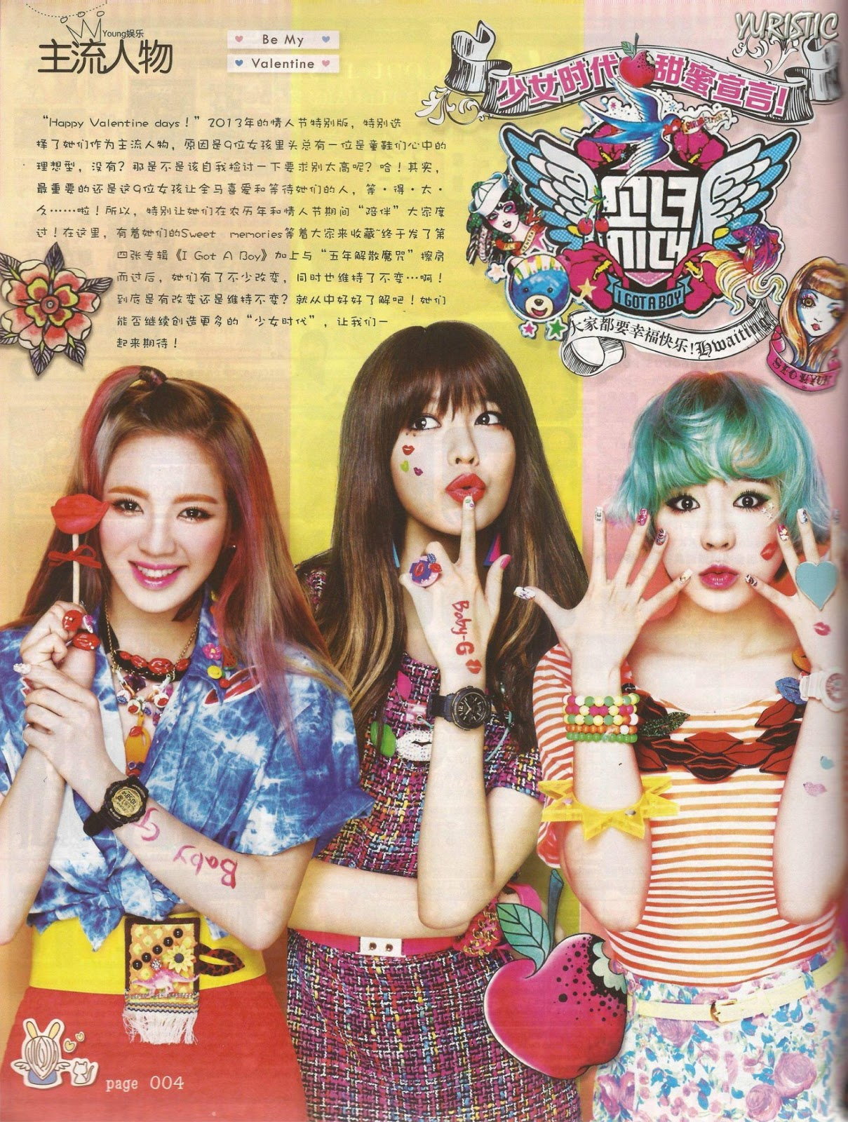 {130204} SNSD @ YG Magazine Singapore February Issue Scan(2)