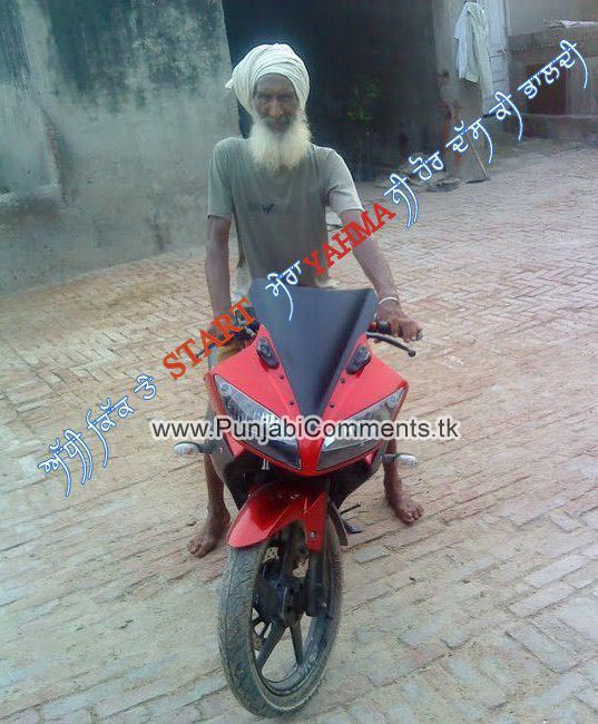 ... WALLPAPER, KHALSA, SIKH COMMENTS: FUNNY PUNJABI COMMENTS ON MOTERCYCLE
