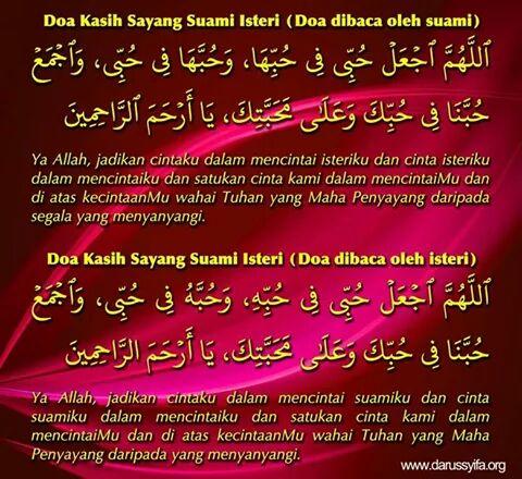 Doa penggikat kasih sayang