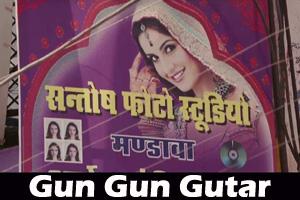 Gun Gun Gutar