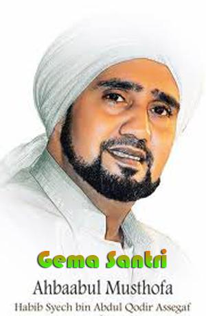 Mp3 Sholawat Syech Abdul Qodir Assegaf-Gema Santri