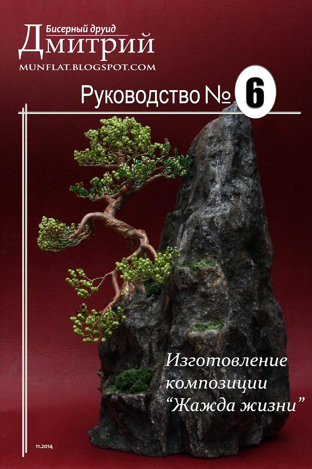 plati.ru/asp/pay.asp?id_d=1824503