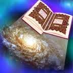 نهاية الكون من المنظور القرآني