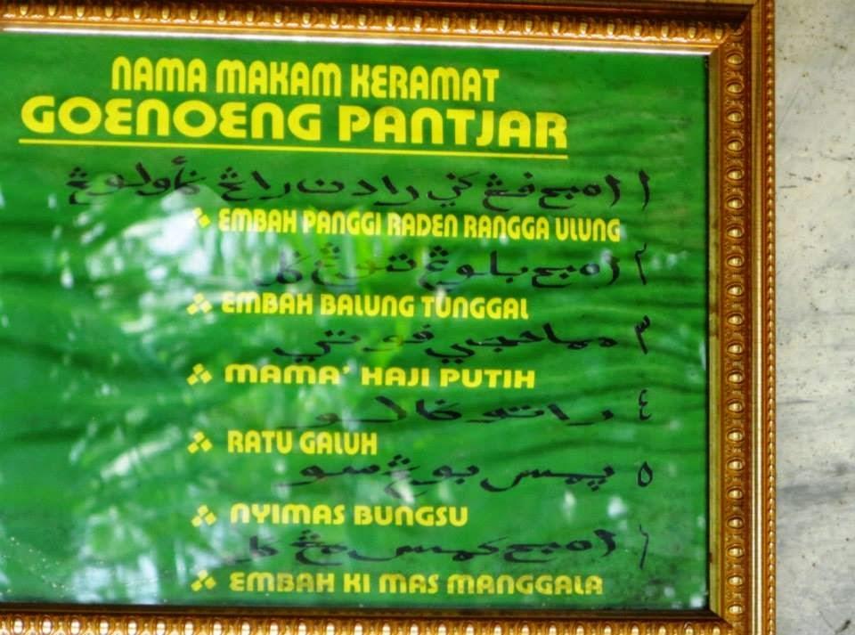 Daftar makam keramat G. Pancar