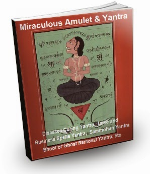 Yantra Science E - books