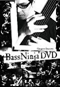 "Quagero Imazawa ""BassNinja DVD"""