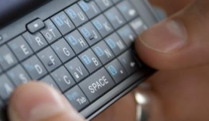 ارسال رسائل مجانية من الانترتيت لاى رقم فى العالم