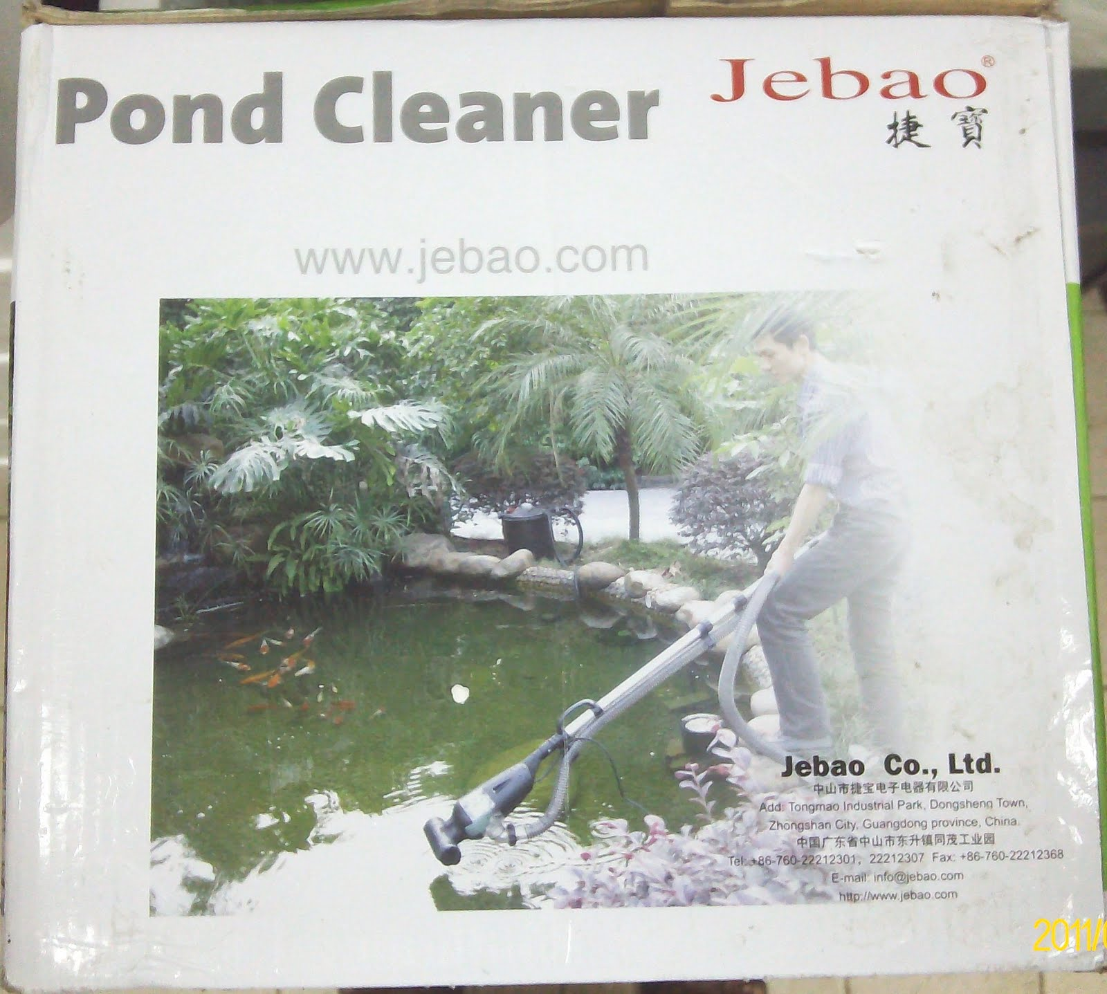 Hong kong aquarium supply hkfish2008 jebao pond cleaner for Pond cleaner