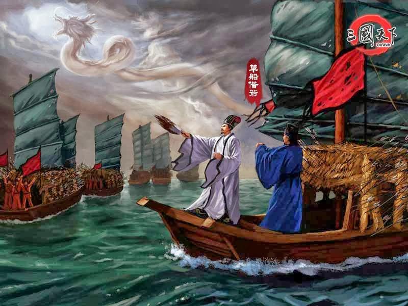 เรือฟางยืมเกาทัณฑ์