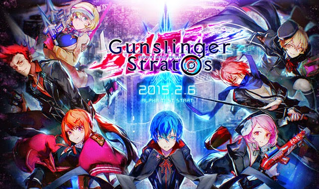 Gunslinger Stratos The Animation Todos os Episódios Online, Gunslinger Stratos The Animation Online, Assistir Gunslinger Stratos The Animation, Todos os Episódios de Gunslinger Stratos The Animation, Gunslinger Stratos The Animation Todos os Episódios Online, Gunslinger Stratos The Animation Primeira Temporada, Baixar, Download, Dublado, Grátis, Epi