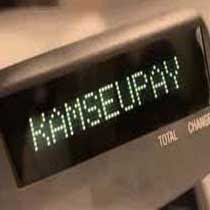 Arti kata Kamseupay
