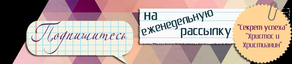 GVOZDOV Ministry blog