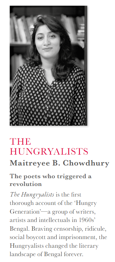 The Hungryalist