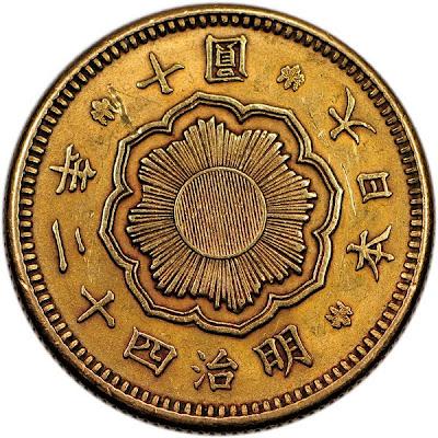 Japan Gold 10 Yen coin