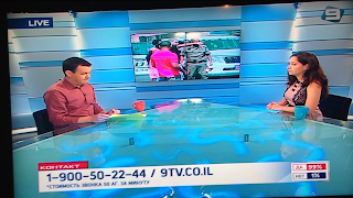 """מאי גולן - בערוץ 9tv בעקבות ביקורו של ויינשטיין בדרום ת""""א והבחירות למועצת עיריית תל אביב 2013"""