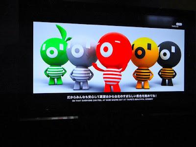 Taipei 101 Mascots