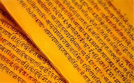 Upanishadas
