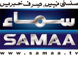 Dunya News & Samaa TV added on SES 8 Satellite