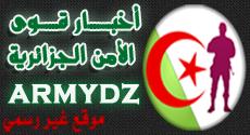 قوى الأمن الجزائرية