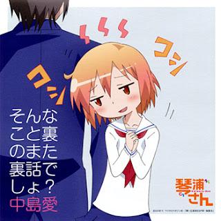 Kotoura-san OP Single - Sonna Koto Ura no Mata Urabanashi desho?
