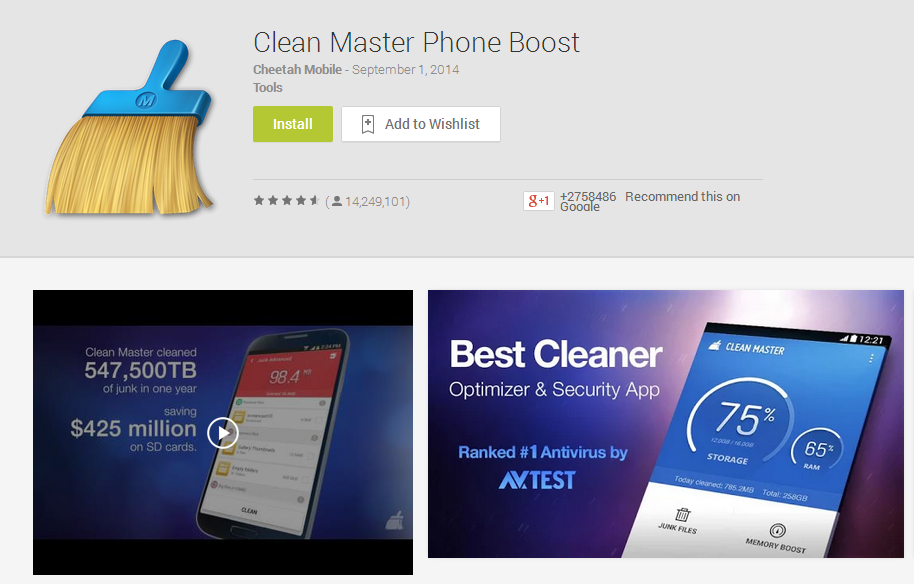 Clean Master Phone Boost App