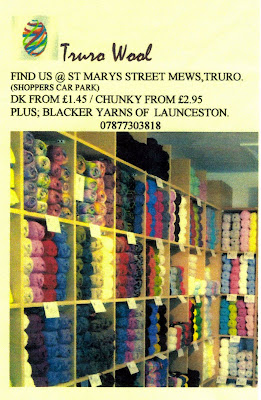 wool shop in Truro: Truro Wool