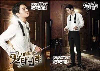 Biodata Pemeran Drama Korea Cantabile Tomorrow