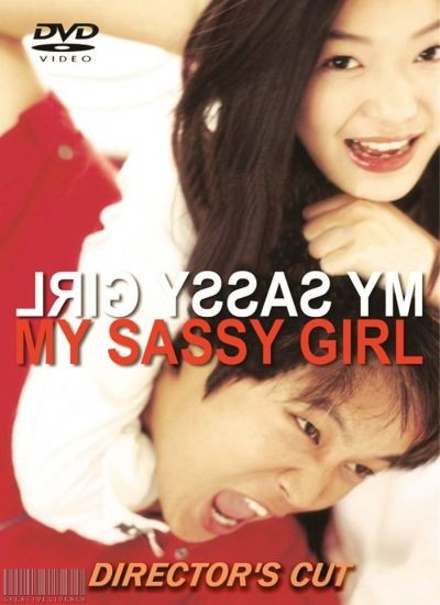 Subtitles My Sassy Girl - subtitles english 1CD srt eng
