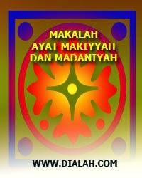 Makalah Ayat Makiyyah Dan Madaniyah