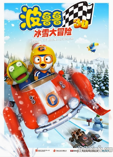 Pororo Racing Adventure