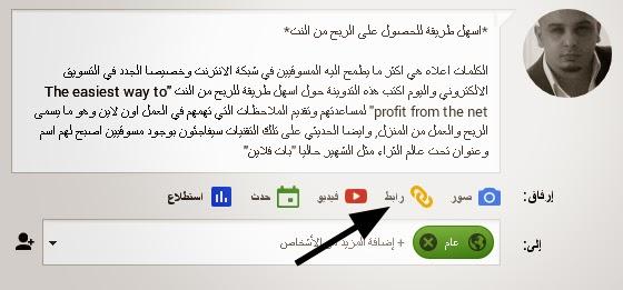 شرح الحصول على باك لينكس من جوجل