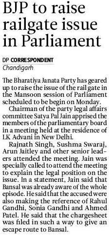 Chairman of the party legal affairs committee Satya Pal Jain apprised the members of the parliamentary board in a meeting held at the residence of LK Advani in New Delhi.