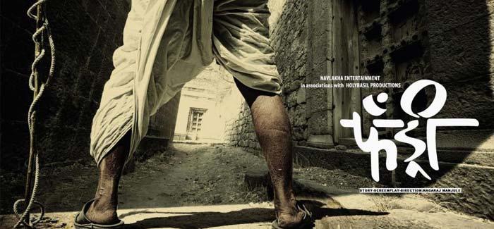 fandry marathi movie download mp4 hd