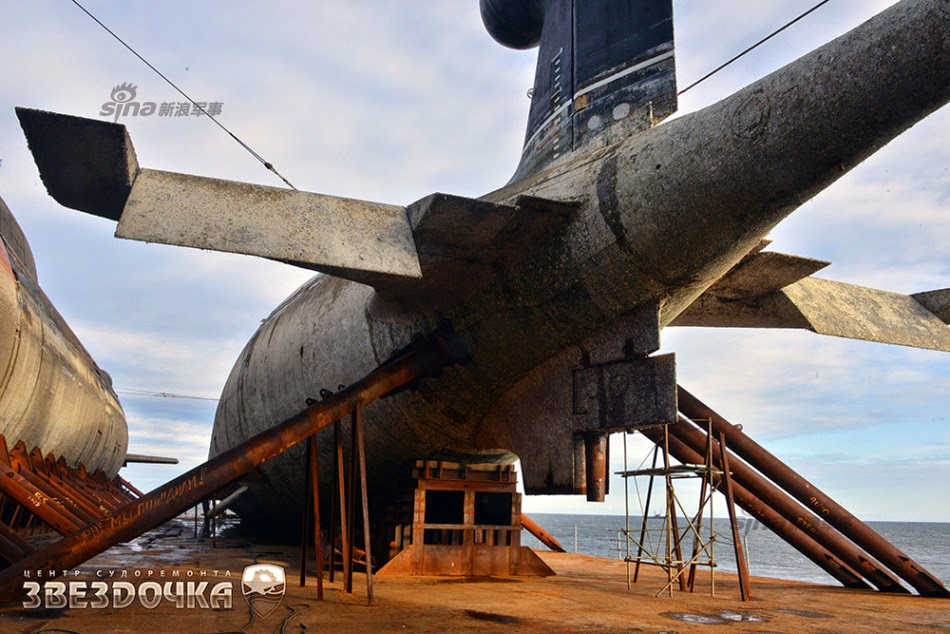 Akula ii Class Akula ii Class Submarine