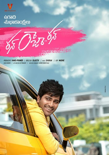 Run Raja Run Movie First Look Wallpapers and Wallposters