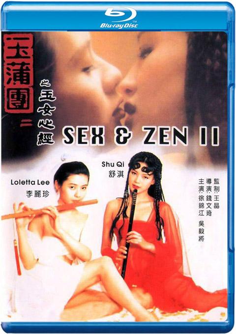 Nhục Bồ Đoàn 2 - Sex And Zen 2