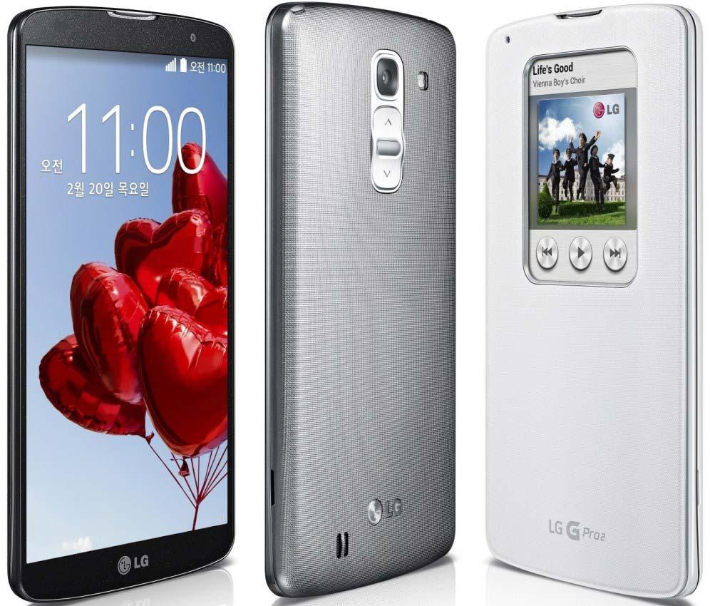 LG G Pro 2 vs LG G2 comparison