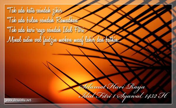 Bersihkan Diri Dan Hati Di Hari Nan Suci Selamat Hari Raya Idul Fitri 1432 H Yandriana