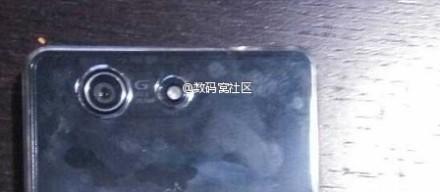 Fotocamera posteriore da 20,7 mega pixel per Xperia Z3 Compact