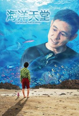 oceanheaven Ocean Heaven (2010) Español Subtitulado