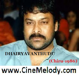– Download Chiranjeevi All Movies Songs- Telugu Mp3 Songs