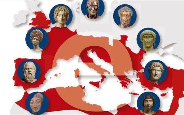 «Η Ευρώπη σε διάλογο με την αρχαιότητα»