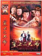 Phim Hoàng Thượng Nhị Đại Gia