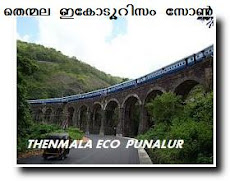 THENMALA ECO TOURISM ZONE