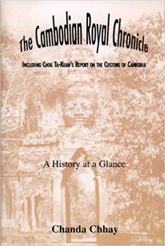 The Cambodian Royal Chronicle (Buy directly from author)